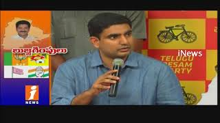 TDP Leaders Meets With Revanth Reddy Over His Join Telangana Congress | iNews - INEWS