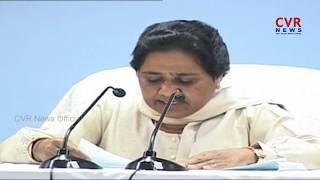 Mayawati's BSP joins hand with Ajit Jogi's party in Chhattisgarh | CVR News - CVRNEWSOFFICIAL