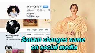 Sonam Kapoor changes name to 'Zoya Singh Solanki' on social media - IANSINDIA