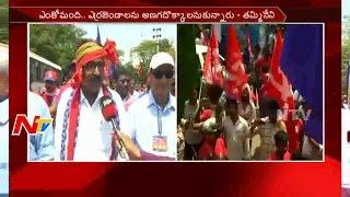 Tammineni Veerabhadram Fires on CM KCR || Mahajana Padayatra || NTV - NTVTELUGUHD