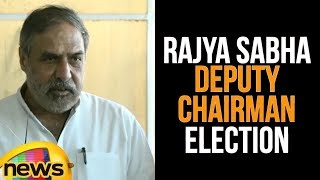 Rajya Sabha Deputy Chairman Election | Anand Sharma, BK Hariprasad Addresses the Media | Mango News - MANGONEWS