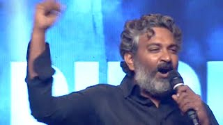 SS Rajamouli Gets Excited @ MS Dhoni Telugu Movie Audio Launch | TFPC - TFPC