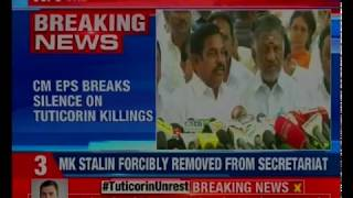 Vested interests behind anti-Sterlite protests, says Tamil Nadu CM Edappadi K. Palaniswami - NEWSXLIVE