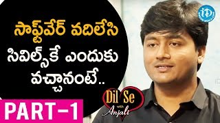Krishna Teja IAS Exclusive Interview Part #1 || Dil Se With Anjali #105 - IDREAMMOVIES