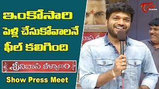 Srinivasa Kalyanam Movie Show Press Meet | Nithiin, Raashi Khanna | TeluguOne - TELUGUONE
