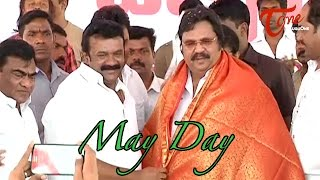 MAA Association Team Celebrate In May Day - TELUGUONE
