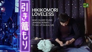Hikikomori Loveless: What causes young Japanese hermits to give up on real life (RT Documentary) - RUSSIATODAY
