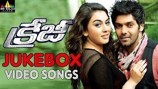 Crazy Jukebox Video Songs | Aarya, Hansika, Anjali | Sri Balaji Video - SRIBALAJIMOVIES