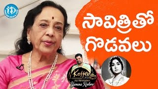 Actress Jamuna About Savitri || Koffee With Yamuna Kishore - IDREAMMOVIES
