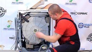 Замена фланцев барабана, подшипников в стиральной машине Whirlpool