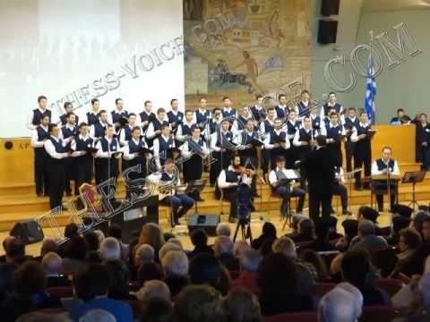 Εκδήλωση για Μητροπολίτη Σεβαστιανό - Χορωδία Χριστιανικής Φοιτητικής Δράσης