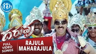 Daruvu Movie Songs - Rajula MahaRajula Video Song || Ravi Teja, Taapsee Pannu || Vijay Antony - IDREAMMOVIES