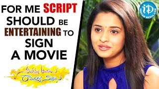 For Me Script Should Be Entertaining To Sign A Movie - Arthana   Seethamma Andalu Ramayya Sitralu - IDREAMMOVIES