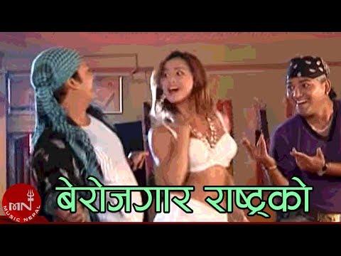 Berojgar Rastrako - nepali Short film