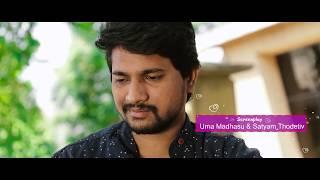 Trivikram Birthday Special || Abhi Sarika Telugu Short Film Teaser || Latest Telugu Short Film 2017 - YOUTUBE