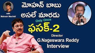 Director G.Nageswara Reddy Exclusive Full Interview | Top Gear With Mahesh Machidi | TVNXT Hotshot - MUSTHMASALA