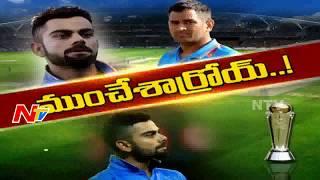 India Lost Cricket Match in ICC Champions Trophy    #IndVsPak    NTV - NTVTELUGUHD