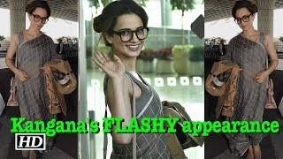 Kangana Ranaut makes a FLASHY appearance - IANSLIVE