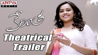 Kerintha Theatrical Trailer - Sumanth Aswin, Sri Divya - ADITYAMUSIC