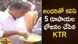 KTR Launches Annapurna 5 Rupees Meals Center In Sircilla | KTR Latest News Updates | Mango News - MANGONEWS