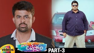 B Tech Love Story Latest Telugu Full Movie HD | Krishnudu | Anjali | Sravan | Part 3 | Mango Videos - MANGOVIDEOS