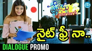 "Premaku Raincheck Movie - Dialogue Promo - ""Night Free aa"" - IDREAMMOVIES"