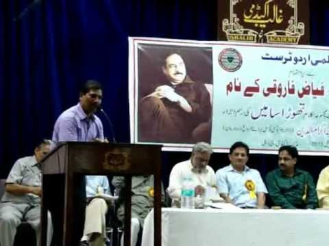 Urdu ke naam par by Qaisar Aziz.MPG