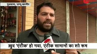 Eyewitness describe the intensity of Pulwama terror attack - ZEENEWS