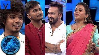 Genes ( జీన్స్ )   17th June 2017   Yashwanth,Bhushan,Sai Teja   Genes Latest Promo - MALLEMALATV