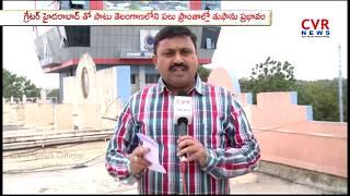 పెథాయ్ తుఫాను ఎఫెక్ట్ | Pethai cyclone effect on Telangana | Hyderabad | CVR News - CVRNEWSOFFICIAL