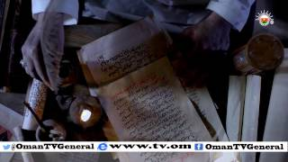 مخطوطات مهاجرة - الخميس 1 رمضان 1436 هـ