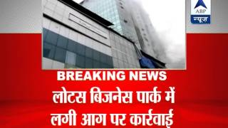 Lotus Business Park fire l Mumbai Chief Fire Officer demoted - ABPNEWSTV