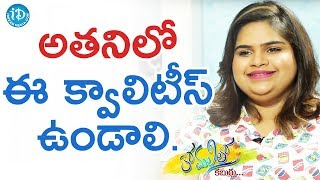 My Future Husband Should Have This Qualities -  Vidyullekha Raman || Anchor Komali Tho Kaburlu - IDREAMMOVIES