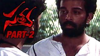 Satya Full Movie | Part 2 |  JD Chakravarthi | Urmila Matondkar - MANGOVIDEOS