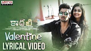 Valentine Full Song With English Lyrics || Kaadhali Songs || Pooja K.Doshi, Sai Ronak, Harish Kalyan - ADITYAMUSIC