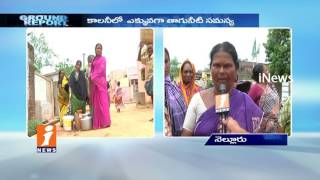 Govt Officials Negligence On Janardhan Reddy Colony Problems In Nellore | Ground Report | iNews - INEWS