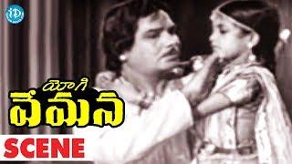 Yogi Vemana Movie Scenes - Jyothi Falls Sick || Chittor V. Nagaiah, Mudigonda Lingamurthy - IDREAMMOVIES