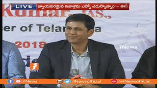 Election Commission CEO Rajat Kumar Speaks To Media On Telangana Assembly Polls | iNews - INEWS