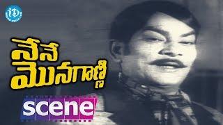 Nene Monaganni Movie Scenes - Rajanala Introduction || NTR || Sheela || Santha Kumari - IDREAMMOVIES