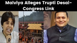 BJP's Amit Malviya hits out at Trupti Desai, says 'communists Congress shredding hindu tradition' - NEWSXLIVE