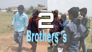 2 brothers short film in telugu - YOUTUBE
