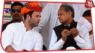 Rahul Gandhi की मेहनत है: Ashok Gehlot | Election Results Live - AAJTAKTV