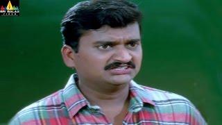 Krishna Babu Movie Bandla Ganesh abou Abbas Love | Balakrishna, Meena | Sri Balaji Video - SRIBALAJIMOVIES