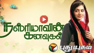 Actress Nazriya Nazim Interview – Puthu Yugam Tv New Year Special Show