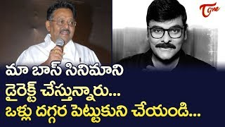 Direct the movie with full dedication, Our boss is acting!! | TeluguOne - TELUGUONE