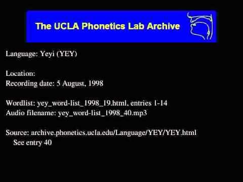Yeyi audio: yey_word-list_1998_40
