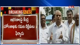 TTD EO Singhal Speaks To  Media After Meeting With AP CM Chandrababu | CVR NEWS - CVRNEWSOFFICIAL