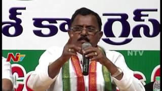 Congress Leader Mallu Ravi Fires on TRS over Farmer's Crop Price || NTV - NTVTELUGUHD