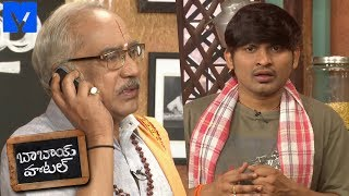 Babai Hotel 7th March 2019 Promo - Cooking Show - G V Narayana,Jabardasth Rakesh - MALLEMALATV