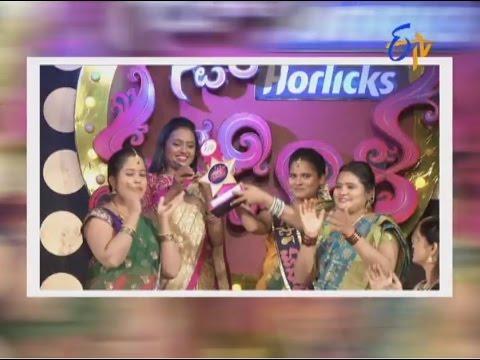 Star Mahila - 12th April 2016 - స్టార్ మహిళ - Full Episode   cinevedika.com